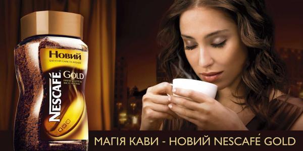 nescafe-magiya-small-81290.jpg